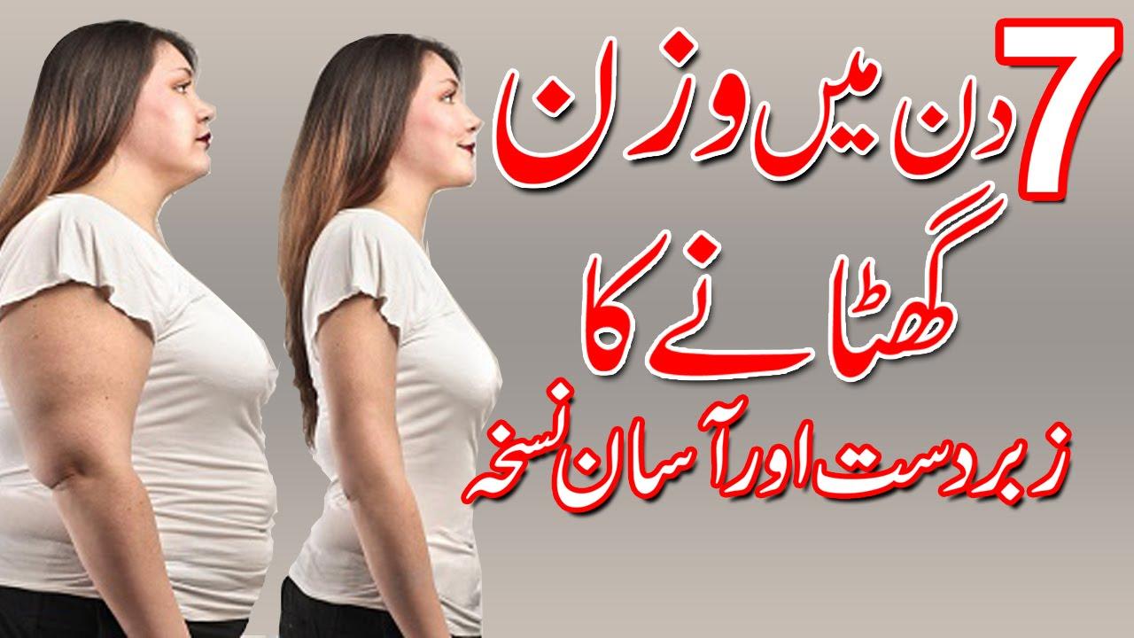perte de poids affaissement des seins perdre de la graisse par les selles