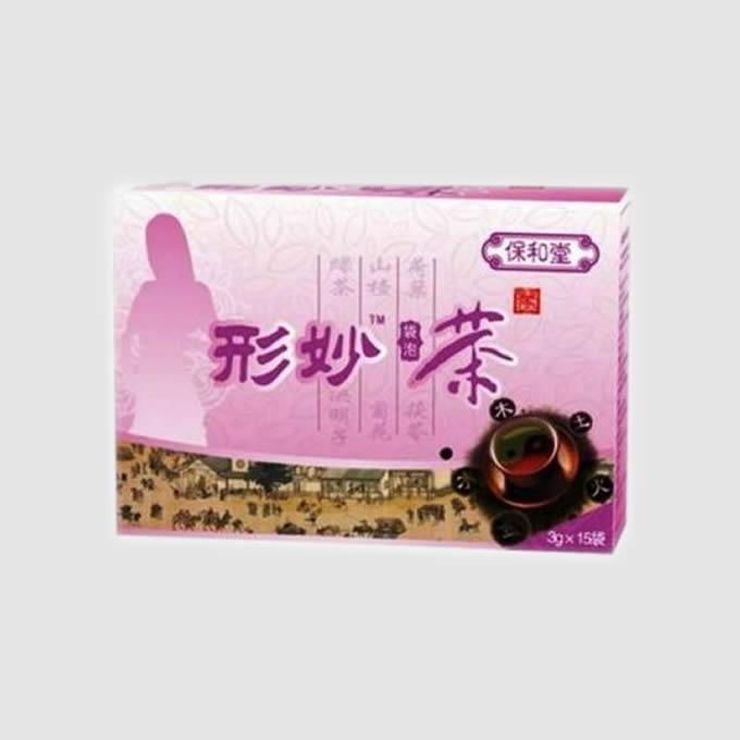 bienfaits pour la santé du thé minceur longrich