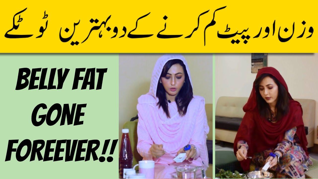 conseils de perte de poids dr umme raheel