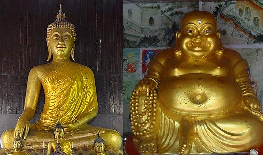 grosse perte de poids de Bouddha homme minceur instagram
